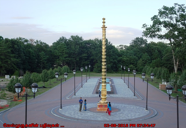 Guruvayurappan Temple New Jersey