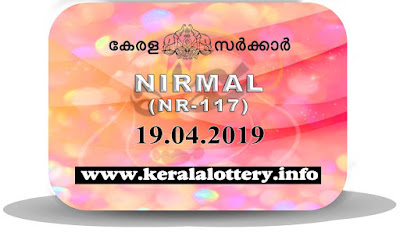 "KeralaLottery.info, ""kerala lottery result 19 04 2019 nirmal nr 117"", nirmal today result : 19-04-2019 nirmal lottery nr-117, kerala lottery result 19-4-2019, nirmal lottery results, kerala lottery result today nirmal, nirmal lottery result, kerala lottery result nirmal today, kerala lottery nirmal today result, nirmal kerala lottery result, nirmal lottery nr.117 results 19-04-2019, nirmal lottery nr 117, live nirmal lottery nr-117, nirmal lottery, kerala lottery today result nirmal, nirmal lottery (nr-117) 19/4/2019, today nirmal lottery result, nirmal lottery today result, nirmal lottery results today, today kerala lottery result nirmal, kerala lottery results today nirmal 19 4 19, nirmal lottery today, today lottery result nirmal 19-4-19, nirmal lottery result today 19.4.2019, nirmal lottery today, today lottery result nirmal 19-04-19, nirmal lottery result today 19.4.2019, kerala lottery result live, kerala lottery bumper result, kerala lottery result yesterday, kerala lottery result today, kerala online lottery results, kerala lottery draw, kerala lottery results, kerala state lottery today, kerala lottare, kerala lottery result, lottery today, kerala lottery today draw result, kerala lottery online purchase, kerala lottery, kl result,  yesterday lottery results, lotteries results, keralalotteries, kerala lottery, keralalotteryresult, kerala lottery result, kerala lottery result live, kerala lottery today, kerala lottery result today, kerala lottery results today, today kerala lottery result, kerala lottery ticket pictures, kerala samsthana bhagyakuri"