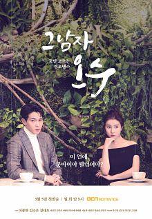 Sinopsis pemain genre Drama That Man Oh Soo (2018)