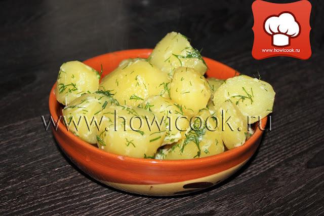 вкусный отварной картофель рецепт