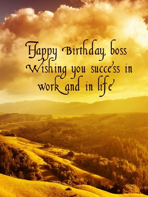 birthday wishes pictures for boss