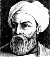 Biography of Ibn Battuta - Muslim Explorer