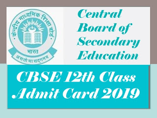 CBSE 12th Hall ticket 2019, CBSE Class 12th Admit card 2019 Download, CBSE Hall ticket 2019