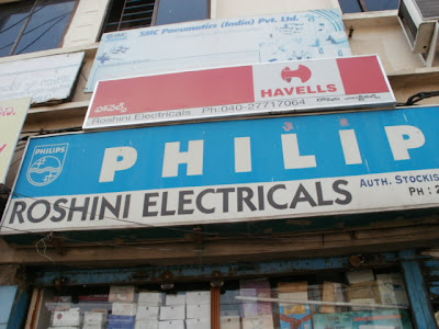 Roshini Electricals Rashtrapati Road, Secunderabad