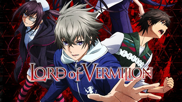 Lord of Vermilion Guren no Ou Subtitle Indonesia