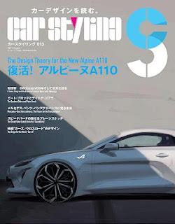 CAR STYLING Vol.13