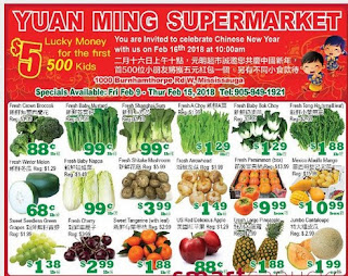 Yuan Ming Supermarket Weekly Flyer February 9 to 15, 2018