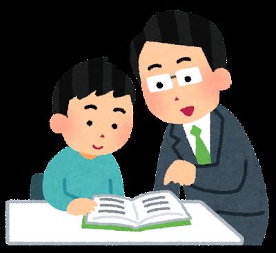 塾で学ぶ男の子
