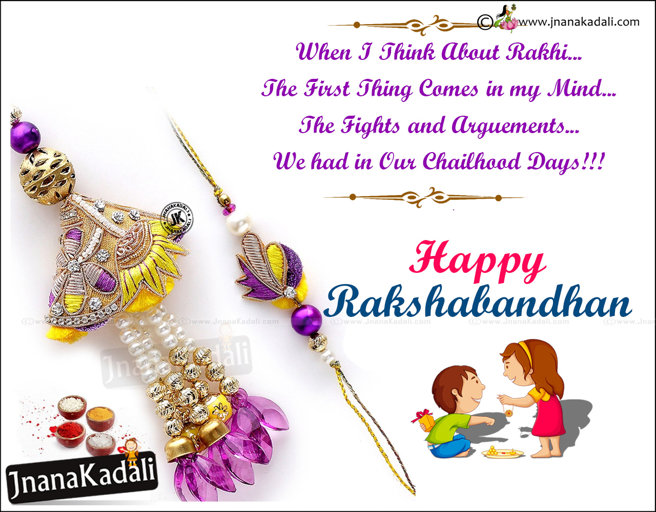 Happy raksha bandhan wishes with cool greeting cards jnana happy rakshabandhan brother quotations greetings in english with pictureshappy raksha bandhan 2016 greetings quotes kristyandbryce Image collections