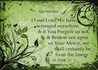 we have wronged our selves quran quotes