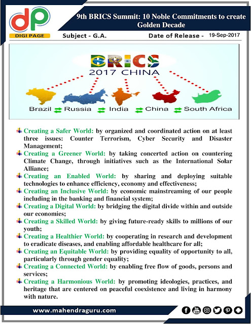 DP | 9th Brics Summit: 10 Noble Commitments To Create Golden Decade  | 19 - Sep - 2017