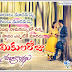 Happy Valentines Day Telugu Love Quotes messages 2313