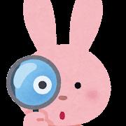 虫眼鏡を持つウサギのイラスト