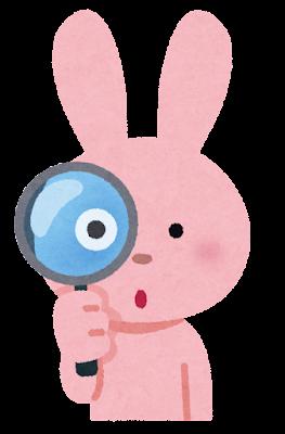 虫眼鏡を持ったウサギのイラスト