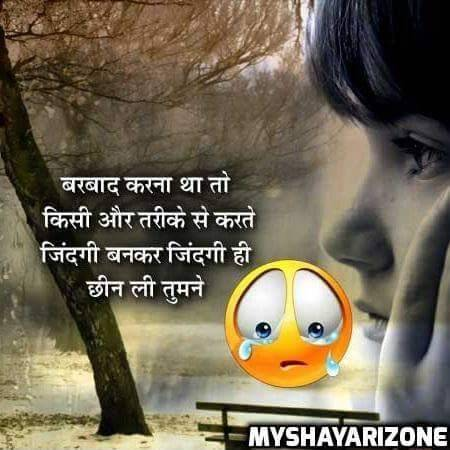 Best Dard Bhari Bewafa Shayari in Hindi