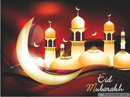 PHOTOS, IMAGES AND PICS FOR EID