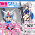 MS Girl AGP (Armor Girls Project) GP03S Stamen official images