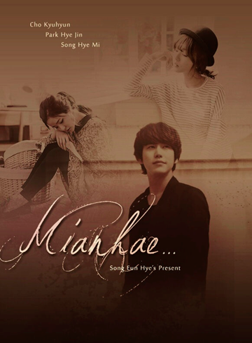 Fanfic With Love: Mianhae    (Part 1) [ADMIN CHALLENGE] my first fanfic