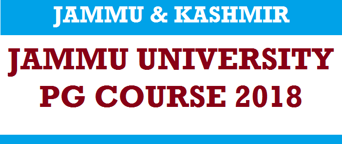 जम्मू विश्वविद्यालय PG Course || Jammu University Distance Education PG Programmes 2018