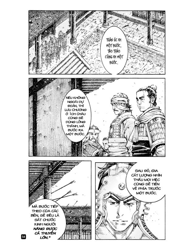 Hỏa phụng liêu nguyên Chương 508: Nhất bộ nhất kế trang 11