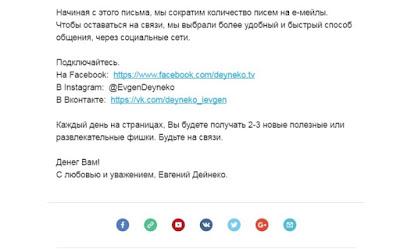 Социальные рассылки ВКонтакте?