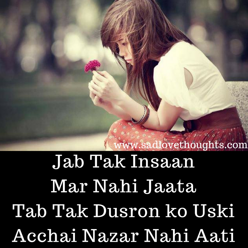 true lines about love in hindi - Sad Love Thoughts