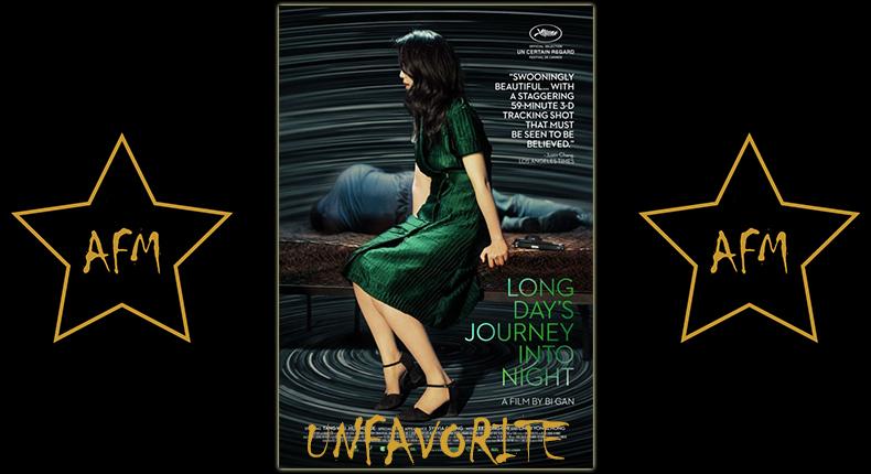 long-days-journey-into-night-di-qiu-zui-hou-de-ye-wan-un-grand-voyage-vers-la-nuit
