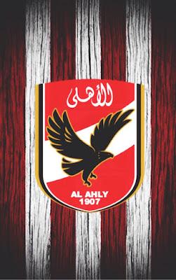 أفضل صور وخلفيات نادي الأهلي المصري Al Ahly SC للهواتف الذكية
