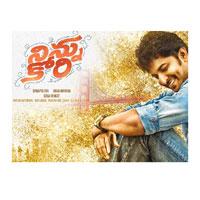 Adiga Adiga Ninnu Kori (2017) Telugu Movie Audio CD Front Covers, Posters, Pictures, Pics, Images, Photos, Wallpapers
