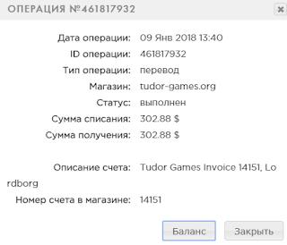 tudor-games.org хайп