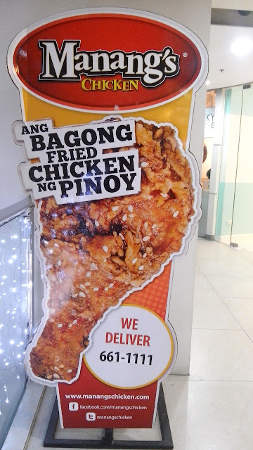 manang's chicken review, manang's chicken price list, manang's chicken branches, manang's chicken menu,