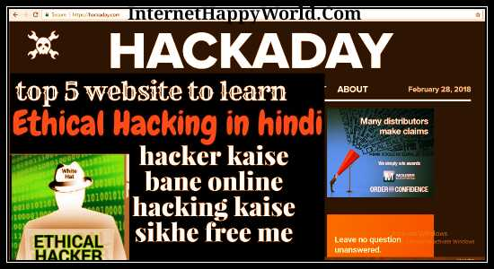 Hacking Ko Apna Career Kaise Banaye, Top 5 Legally Website Se Free