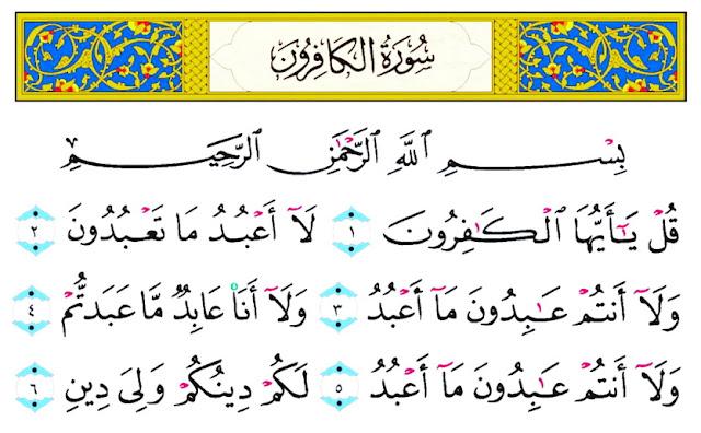 Surah al-Kafirun, Dasar Toleransi Sejati Dengan Nilai-Nilai Universal
