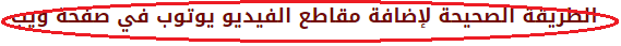 الخط العربي الكوفي
