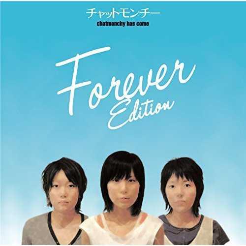[Album] チャットモンチー – chatmonchy has come (Forever Edition) (2015.11.11/MP3/RAR)
