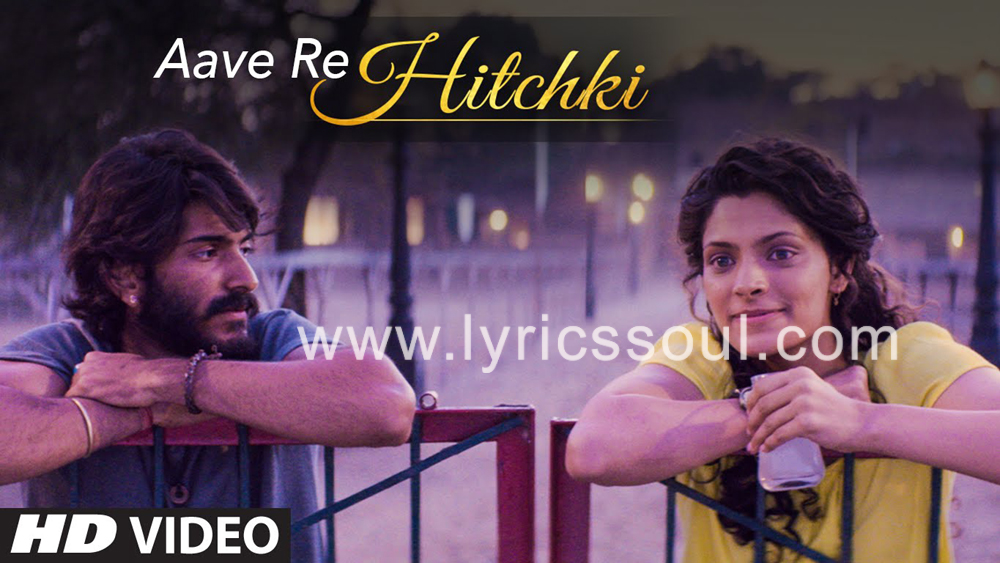 The Aave Re Hichki lyrics from 'Mirzya: Dare to Love', The song has been sung by Mame Khan, Shankar Mahadevan, . featuring Harshvardhan Kapoor, Saiyami Kher, , . The music has been composed by Shankar-Ehsaan-Loy, , . The lyrics of Aave Re Hichki has been penned by Gulzar, ,