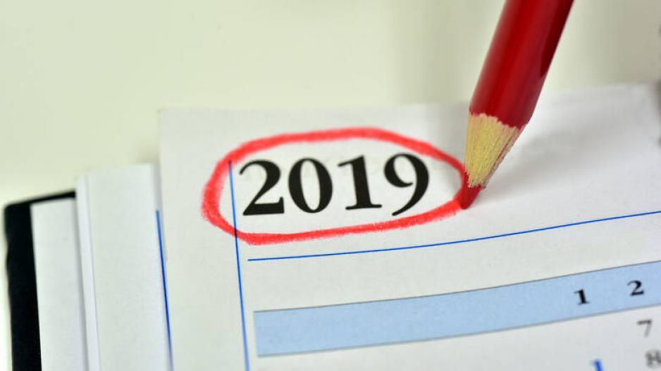 Πάσχα 2019 και Αγίου Πνεύματος 2019: Πότε πέφτουν οι αργίες