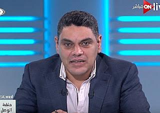 برنامج حلقة الوصل حلقة الأحد 15-10-2017 مع د/ معتز عبد الفتاح و د. محمود المتيني و قانون تنظيم رزاعة الأعضاء البشرية (الحلقة الكاملة)