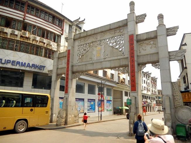 Changsha site de rencontre applications de rencontres utilisées au Japon
