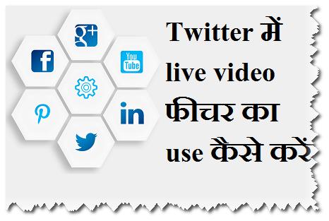 live video