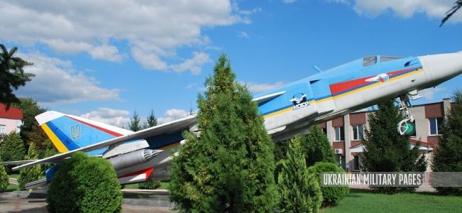 Луцький ремонтний завод «Мотор»