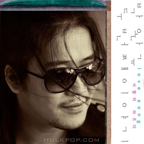 Park Wan Kyu – Love Song – Single