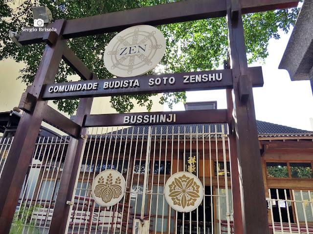 Vista da entrada do Templo Busshinji - Liberdade - São Paulo