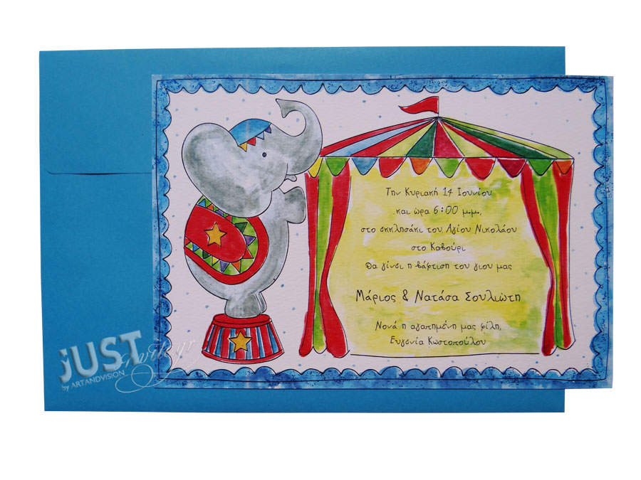 Greek Christening invitations elephant circus C1008