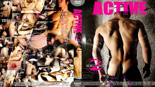 Active Body 2