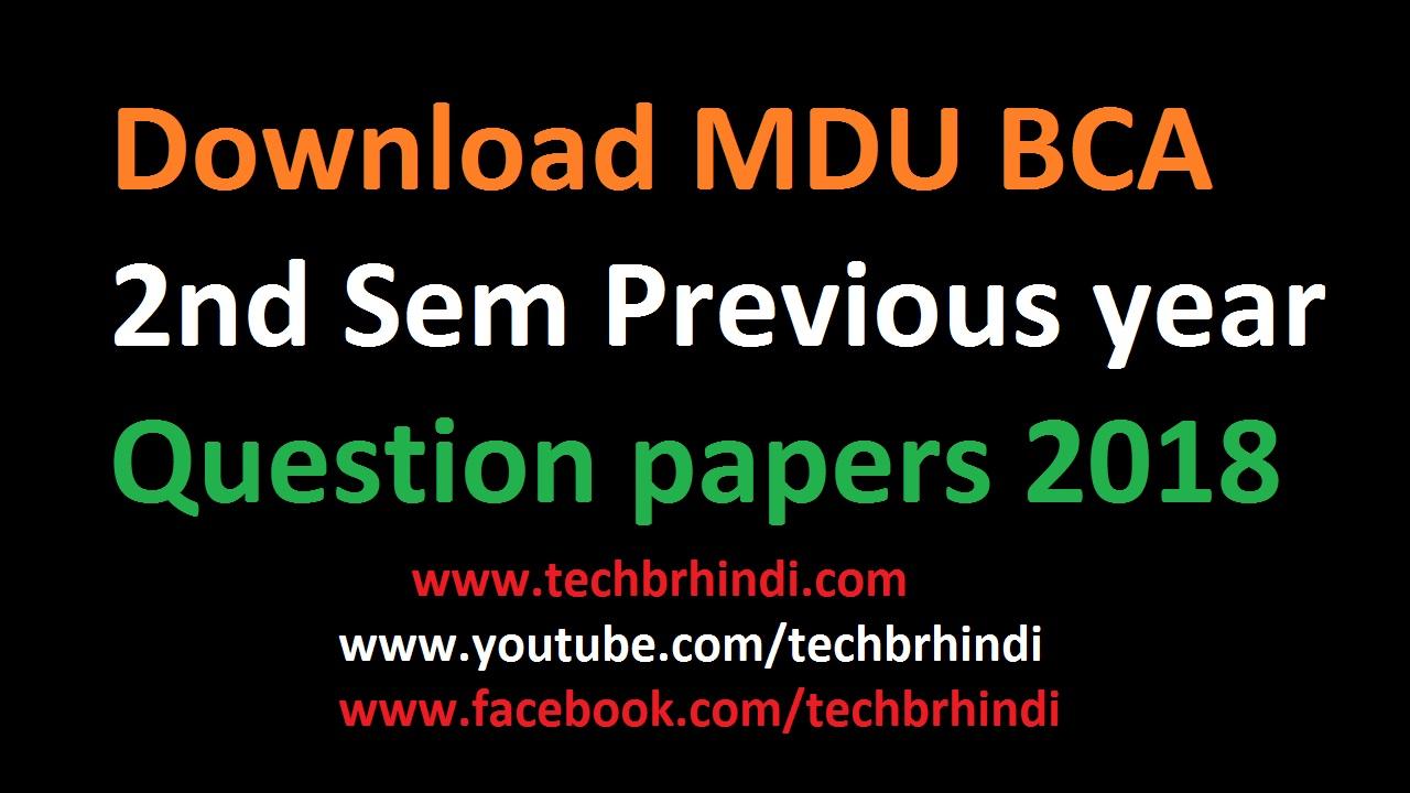 BCA 2nd/4th Sem Question Paper Mdu 2018 - TechBr Hindi || Tricks and