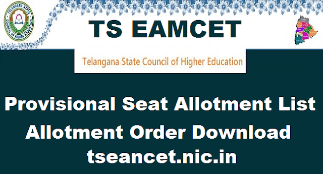 TS State, TS Admissions, TS EAMCET, EAMCET Seat Allotment, Provisional List, Seat Allotment Order, TS Results, eamcet result