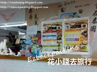 九龍城泰國菜