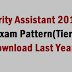 IB Security Assistant 2019: Exam Pattern, Question Paper(Hindi and English) & Study Materials