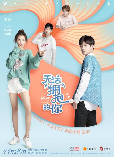 Wu Fa Yong Bao De Ni Poster 4